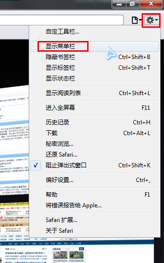 怎样清理浏览器缓存[各种浏览器]